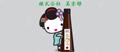 logo_bikyoto