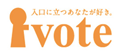 logo_ivote