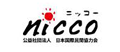 logo_kokusaiminnkannyouryokukai