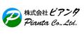 logo_pianta